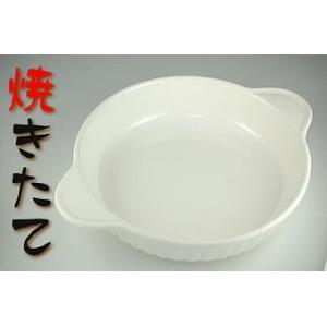 立筋丸WH(グラタン2)|sake-gets