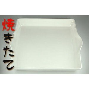 シンプルライフパイプレート(グラタン20)|sake-gets