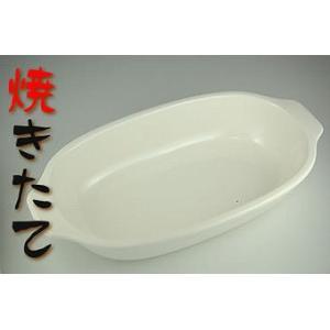小判WH(グラタン3)|sake-gets