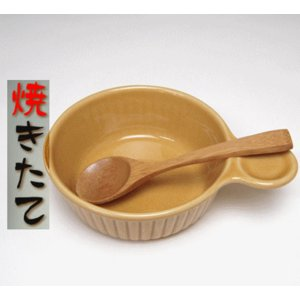 片手ベージセット(グラタン14)木製スプーン付|sake-gets