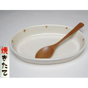 カレーセット(木製スプーン付)|sake-gets
