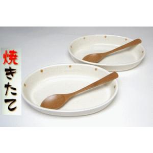 カレーペアセット(木製スプーン付)|sake-gets