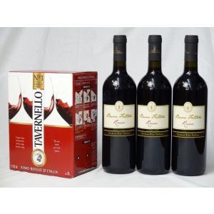 イタリア産大容量赤ワイン飲み比べセット(カヴィロ タヴェルネッロ ロッソ イタリア 赤ワイン 300...