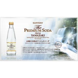 プレミアムソーダ 山崎の天然水でつくったソーダ サントリー 瓶240ml×11 sake-gets 02