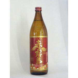 芋焼酎 赤霧島 25度 900ml 霧島酒造の関連商品3