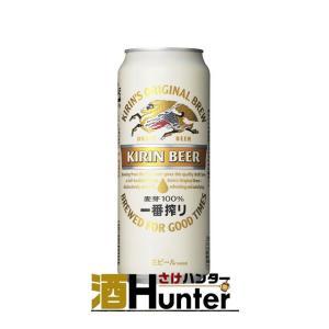 キリン 一番搾り 500ml×24本(1ケース)