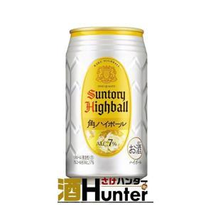 サントリー 角ハイボール缶 350ml 1ケース(24本)|sake-hunter