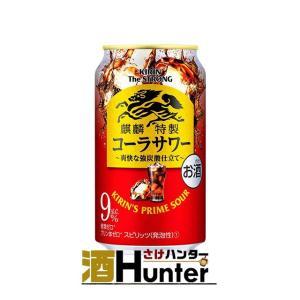 キリン ザ・ストロング コーラサワー 350ml 1ケース(24本)|sake-hunter