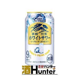 キリン ザ・ストロング ホワイトサワー 350ml 1ケース(24本)|sake-hunter