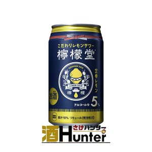 檸檬堂 定番レモン 5% 350ml 1ケース(24本)|sake-hunter