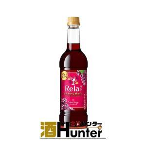 アサヒ サントネージュ リラ 赤 720ml|sake-hunter