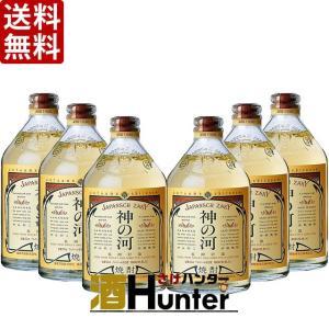 「送料無料」神の河 麦焼酎 25度 720ml瓶 2ケース(12本)(※東北は別途送料必要)|sake-hunter