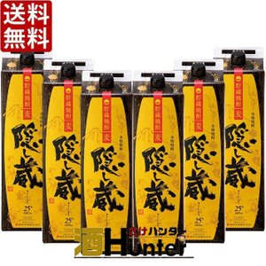 送料無料 隠し蔵 麦焼酎 25度 1800mlパック 1ケース(6本) (※東北は別途送料必要)|sake-hunter