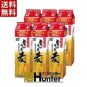 送料無料 鷹正宗 めちゃうま麦 麦焼酎 25度 2000ml(2L)パック 1ケース(6本) (※東北は別途送料必要)|sake-hunter