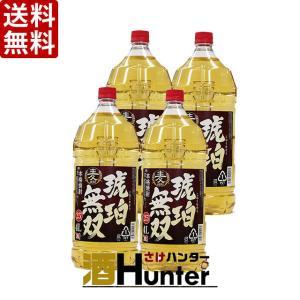 送料無料 福徳長 琥珀無双 麦焼酎 25度 4000ml(4L)ペット 1ケース(4本)(※東北は別途送料必要)|sake-hunter