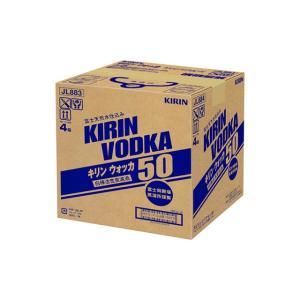 キリン ウォッカ 50度 18000ml(18L) sake-hunter