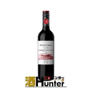 サンタ アナ クラシック カベルネ・ソーヴィニヨン 赤 750ml|sake-hunter
