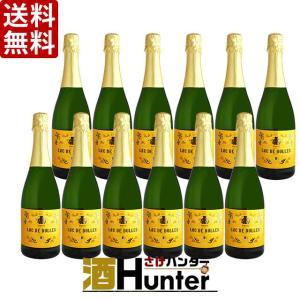 送料無料 ラック・ドゥ・ビュル・ブリュット 白 750ml スパークリングワイン (12本)(※東北は別途送料必要)|sake-hunter
