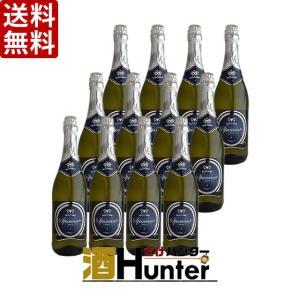 送料無料 ロッカ・グロリオサ ヴィーノ・スプマンテ・ブリュット 白 750ml スパークリングワイン (12本)(※東北は別途送料必要)|sake-hunter