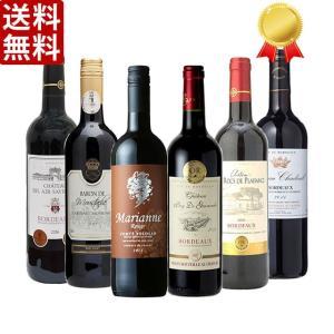【送料無料】金賞受賞 フランス赤ワイン 6本セット 第2弾 750mlx6本(※東北は別途送料必要) sake-hunter