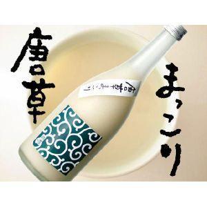 国産 唐草まっこり 720ml 7度 『浜地酒造 福岡県』...