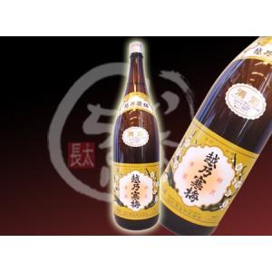 越乃寒梅 白ラベル(普通酒)1800ml