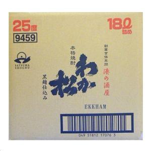 わか松 黒麹 (コックなし)芋 25° 18000ml キュービーテナー 鹿児島県 若松酒造|sake-izawa