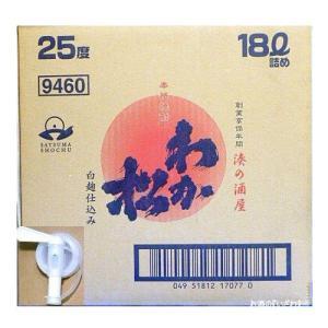 わか松 白麹 (コック付き)芋 25° 18000ml キュービーテナー 鹿児島県 若松酒造|sake-izawa