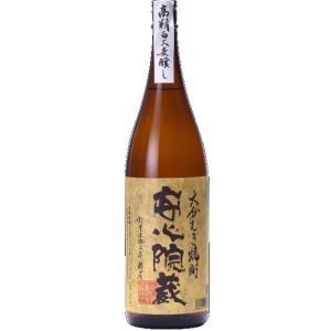 安心院蔵(あじむぐら) 高精白大麦醸し 大分むぎ焼酎 25度 1800ml瓶 大分県安心院町 大分銘醸|sake-izawa