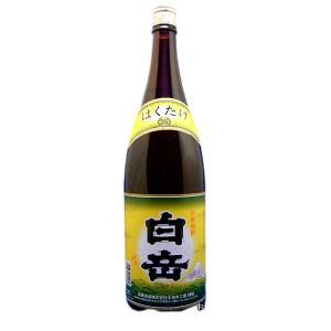 白岳(はくたけ) 本格純米焼酎 25度 1800ml瓶 球磨焼酎 熊本県人吉市 高橋酒造|sake-izawa