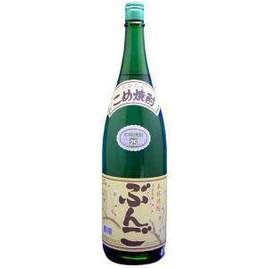 ぶんご 大分名産こめ焼酎 25度 1800ml瓶 大分県臼杵市野津町 藤居酒造|sake-izawa