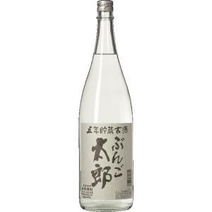 ぶんご太郎(ぶんごたろう)五年貯蔵古酒 【限定品】大分麦焼酎 25度 1800ml瓶  大分県佐伯市 ぶんご銘醸|sake-izawa