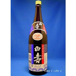 白寿(はくじゅ) 大分麦焼酎 20度 1800ml瓶 大分県 小手川酒造|sake-izawa