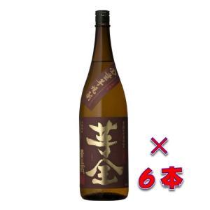 芋全 貴匠蔵(いもぜん きしょうぐら)黒麹かめ壺仕込み 25度 1800ml瓶 1ケース(6本) 鹿児島県 本坊酒造|sake-izawa