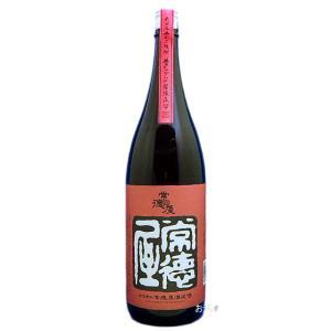 常徳屋(じょうとくや) 昔ながらの常圧蒸留 本格大分むぎ焼酎 25度 1800ml瓶 大分県宇佐市 常徳屋酒造場|sake-izawa