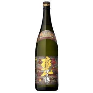 甕伊佐錦(かめいさにしき)本格芋焼酎 全量三年甕貯蔵原酒使用 25度 1800ml瓶 鹿児島県 大口酒造|sake-izawa