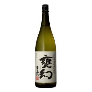 甕貯蔵芋焼酎 甕幻(かめまぼろし) 25度 1800ml瓶 鹿児島県 本坊酒造|sake-izawa