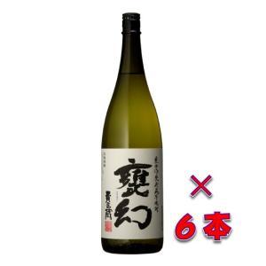 甕幻(かめまぼろし) 甕貯蔵芋焼酎25度 1800ml瓶 1ケース(6本) 鹿児島県 本坊酒造|sake-izawa