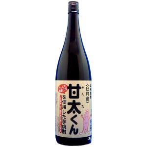 甘太くん(かんたくん) 本格芋焼酎 20度 1800ml 大分県臼杵市 久家本店|sake-izawa