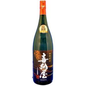 喜納屋(きのや)限定品 常圧蒸留仕立て大分麦焼酎 25度 1800ml瓶 大分県国東市安岐町 南酒造 |sake-izawa