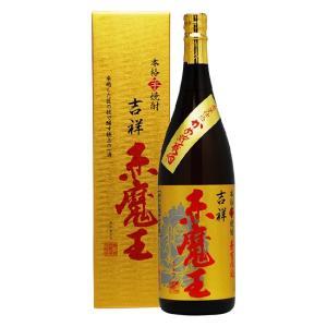 吉祥 赤魔王(きっしょうあかまおう) 本格芋焼酎 25度 1800ml瓶 宮崎県 櫻の郷酒造|sake-izawa