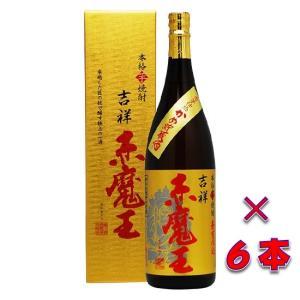 吉祥 赤魔王(きっしょうあかまおう) 25度 1800ml瓶...