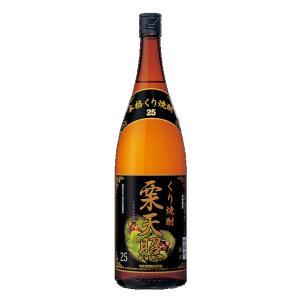 栗天照(くりてんしょう) 本格くり焼酎 25度 1800ml 宮崎県高千穂町 神楽酒造|sake-izawa