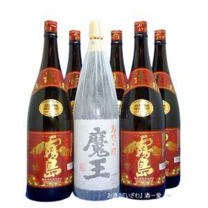 魔王1800ml 1本・赤霧島1800ml 5本の(6本セットが送料無料 赤霧2019年6月以降発売分)1ケース(6本)|sake-izawa