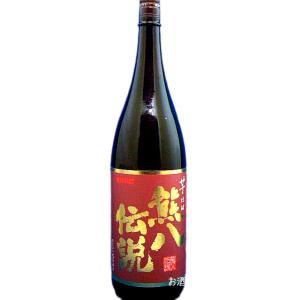 熊八伝説(6本で送料無料) 芋焼酎 25度 1800ml 大分県臼杵市 久家本店|sake-izawa