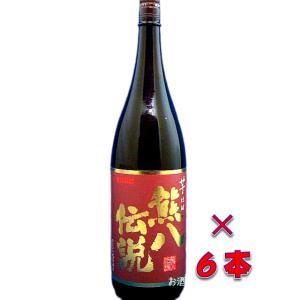 熊八伝説(くまはちでんせつ) 芋焼酎 25度 1800ml 1ケース(6本)大分県臼杵市 久家本店|sake-izawa