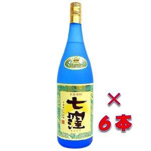 七窪(ななくぼ) 本格芋焼酎 25度 1.8l瓶 1ケース(6本) 鹿児島県 東酒造(株)|sake-izawa