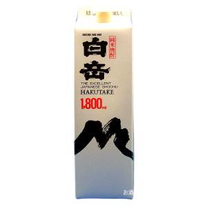 白岳(はくたけ) 本格純米焼酎 20度 1800mlパック 球磨焼酎 熊本県人吉市 高橋酒造|sake-izawa