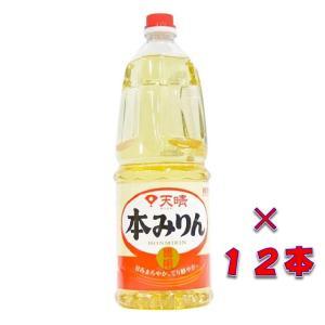 (送料無料)メルシャン 天晴徳用本みりん 1800ml ペットボトル 2ケース(12本) メルシャン
