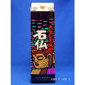 石仏(臼杵せきぶつ) ソフト大分むぎ焼酎 20度 1800mlパック 大分県臼杵市 久家本店|sake-izawa